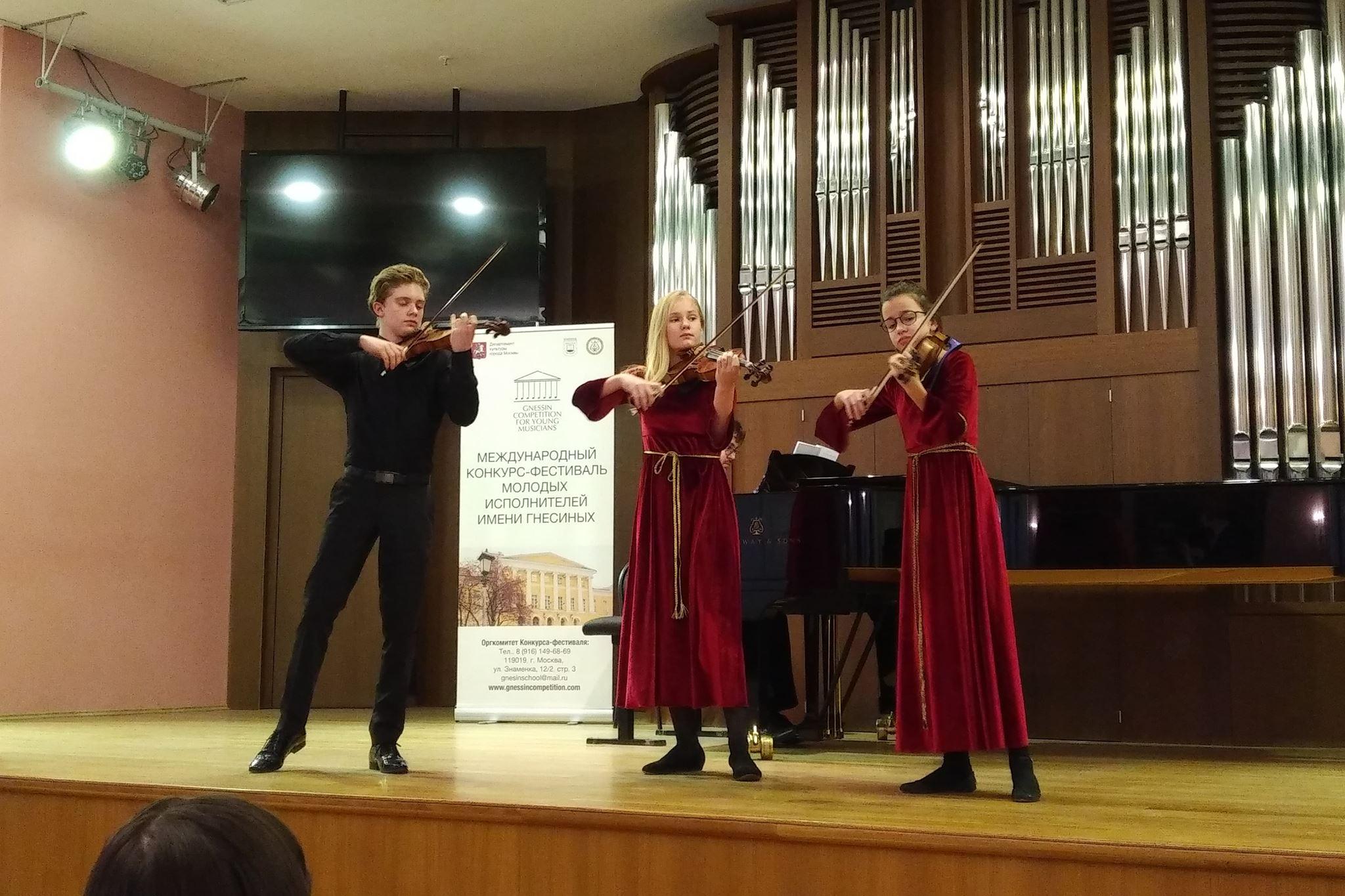 Väga head uudised noortelt viiuldajatelt